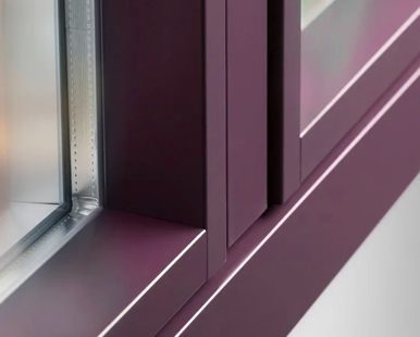 алюмінієві накладки на вікна
